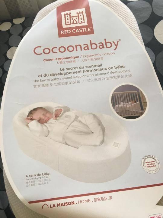Лучшие коконы для новорожденных
