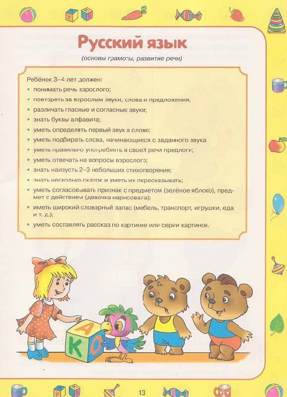 Развитие ребенка в 1 год и 7 месяцев: физическое, эмоциональное, интеллектуальное | badiga.ru