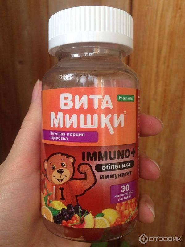 Хорошие витамины для повышения иммунитета ребенка: список, отзывы комаровского, цены. какие лучше купить: рейтинг топ-6 витаминов для детей