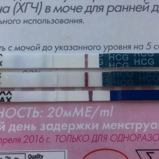 ✅ через сколько можно сдавать кровь на хгч после зачатия - денталюкс.su