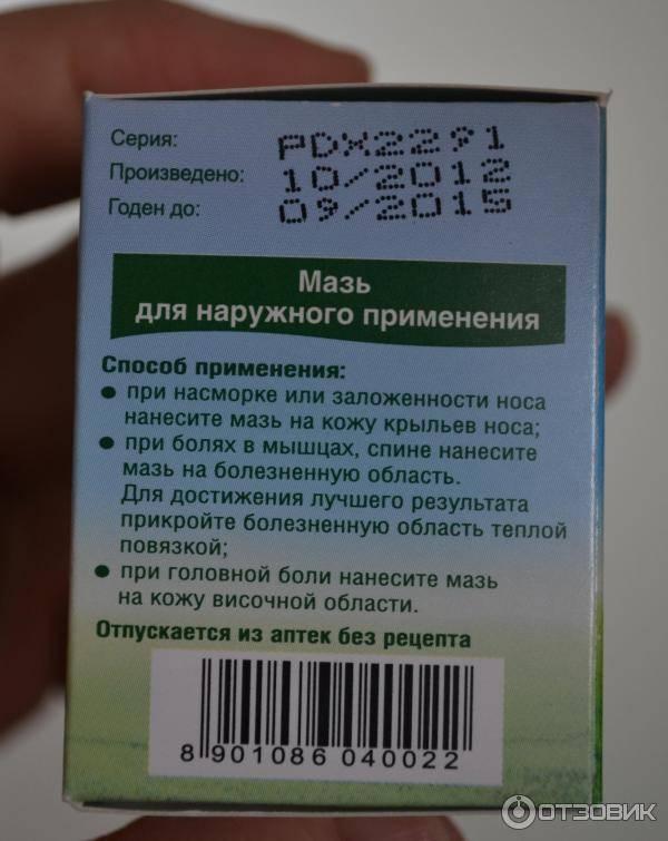Доктор мом в ульяновске
