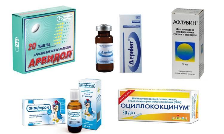 Противовирусные препараты для детей от 2 лет