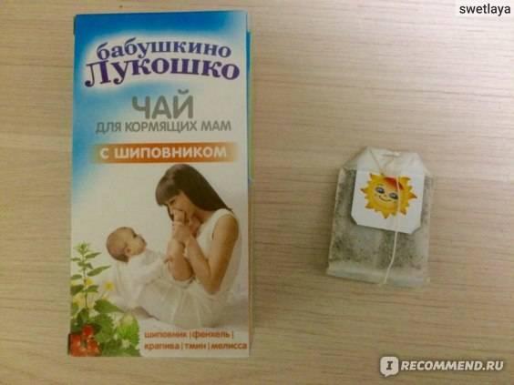 Чабрец при грудном вскармливании: можно ли кормящей маме