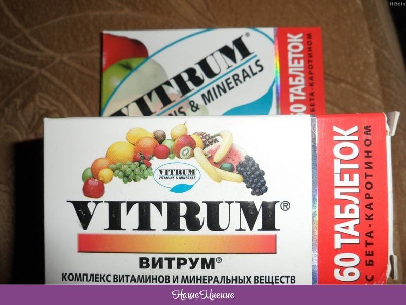 Лучшие витамины 2021 года: топ-8 витаминных комплексов