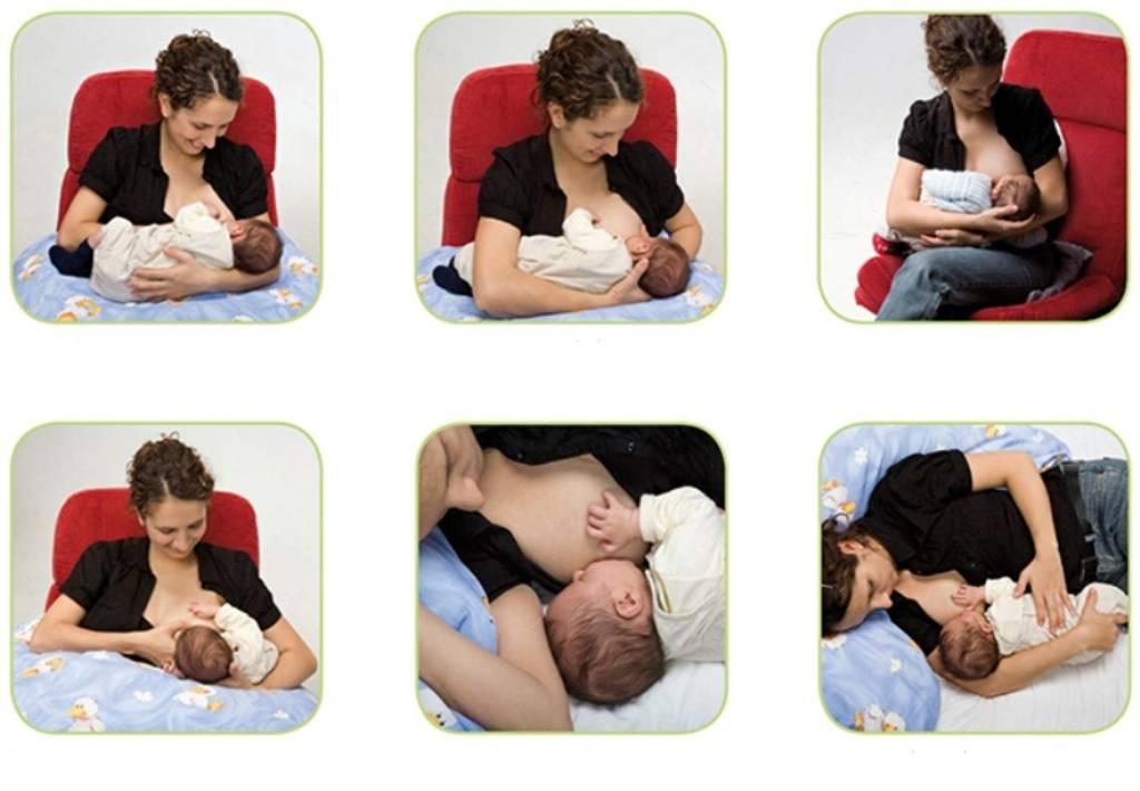 Позы для кормления грудью: обзор правильных и удобных вариантов