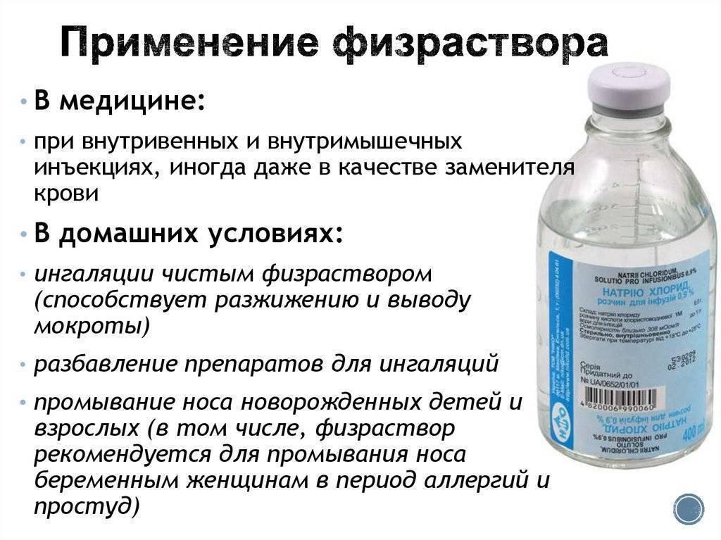 Как полоскать средством хлоргексидина биглюконата