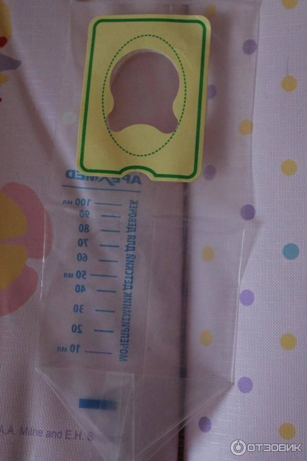 Как собрать мочу у грудничка (девочки, мальчика): мочеприемник для новорожденных