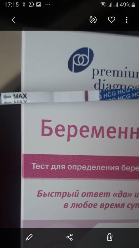 Возможные причины длительной менструации | москва