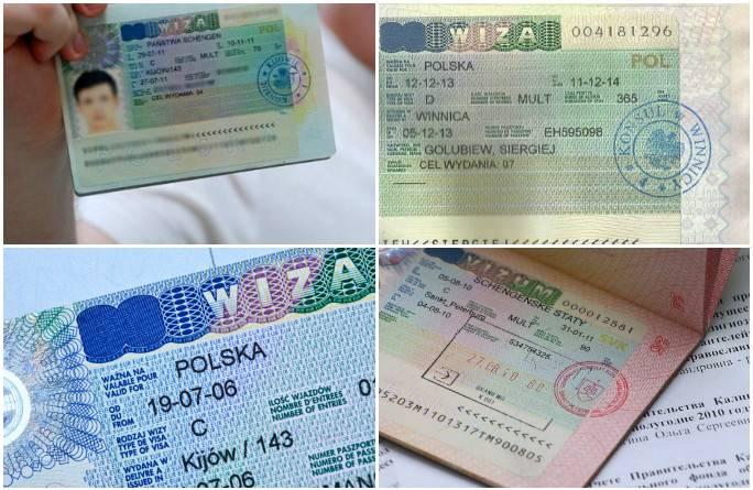 Как получить шенгенскую визу для ребенка?