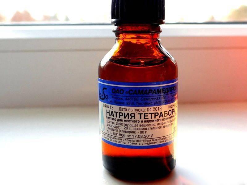 Натрия тетраборат при стоматите: применение у детей и взрослых
