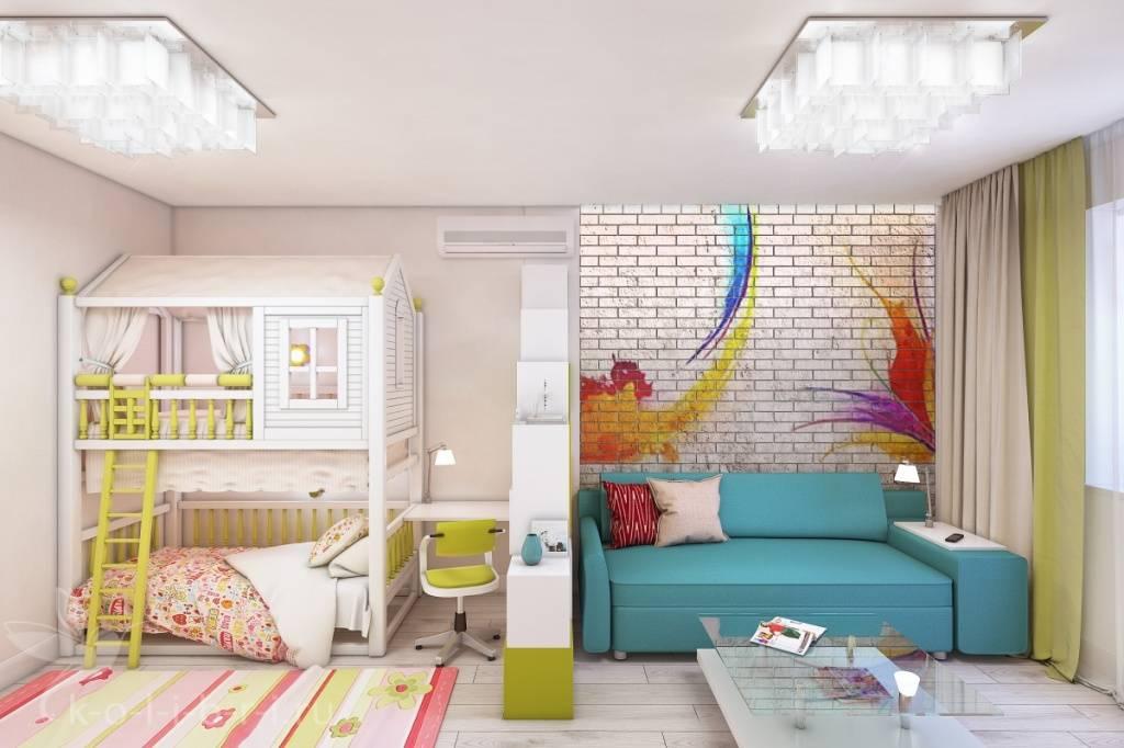 Гостиная и детская в одной комнате (69 фото): совмещенная планировка и зонирование на 18 кв. м, дизайн на две разные по назначению зоны, совмещение в однокомнатной квартире