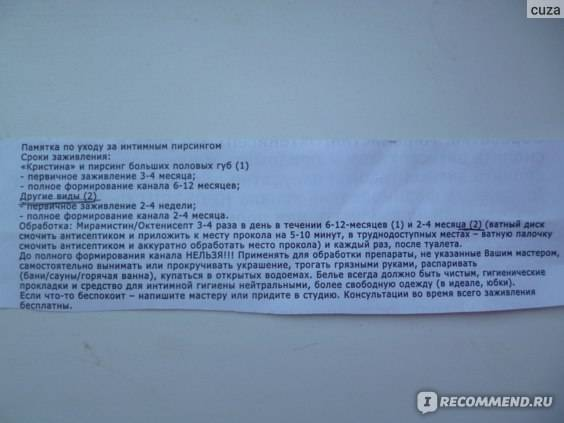 Не заживают уши после прокола у ребенка - сыктывкарская станция скорой медицинской помощи
