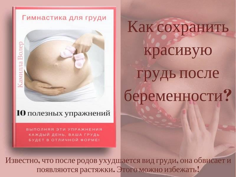 Как подтянуть живот после родов, практические рекомендации