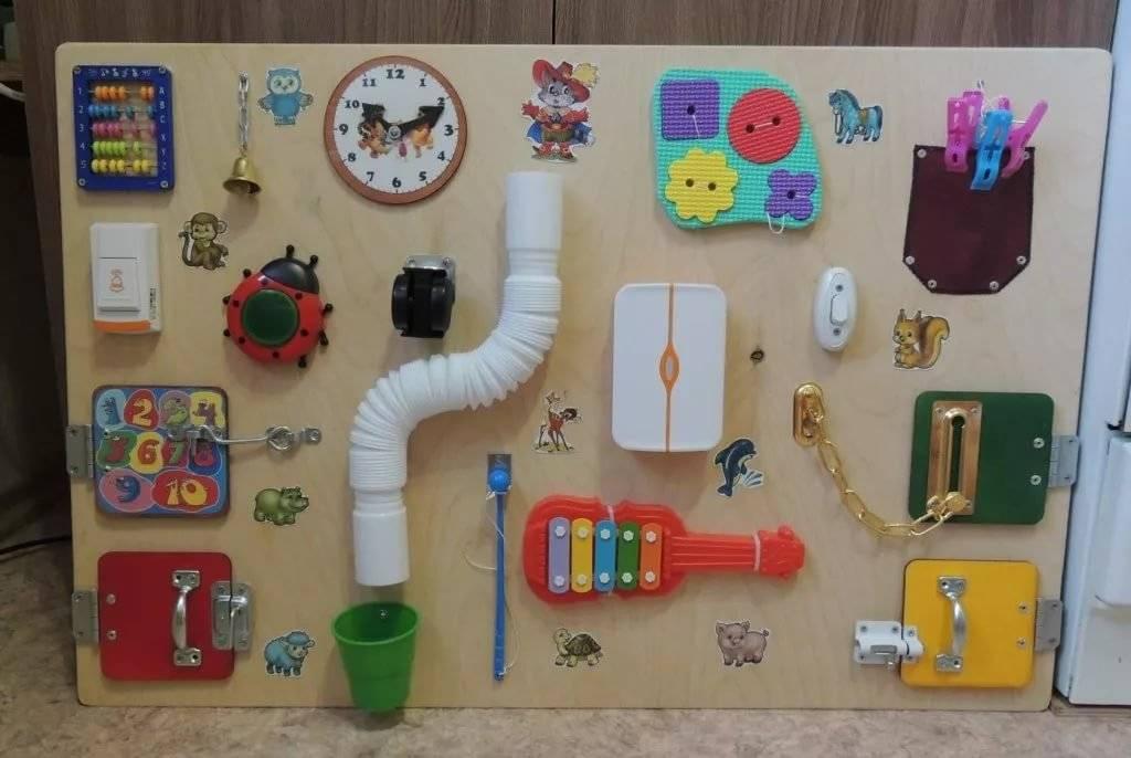 Бизиборд своими руками – как делается доска для развития. советы и простые шаги по созданию доски для детей