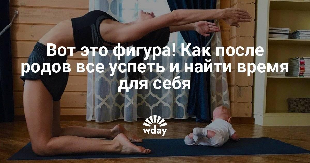 """""""звездные"""" мамы - просто ли похудеть после родов"""