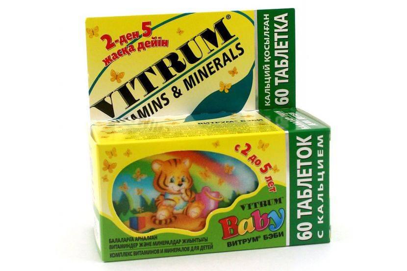 Витамины для роста детей: какие витамины нужны, стимулирующие рост, для роста волос и зубов