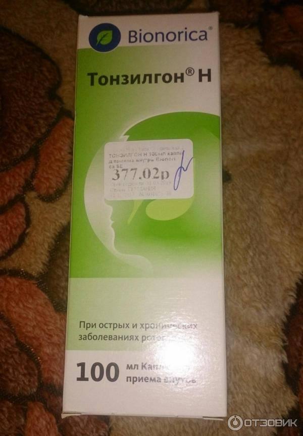 Тонзилгон® н (tonsilgon n) - лекарственный препарат в каплях и таблетках, инструкция применения