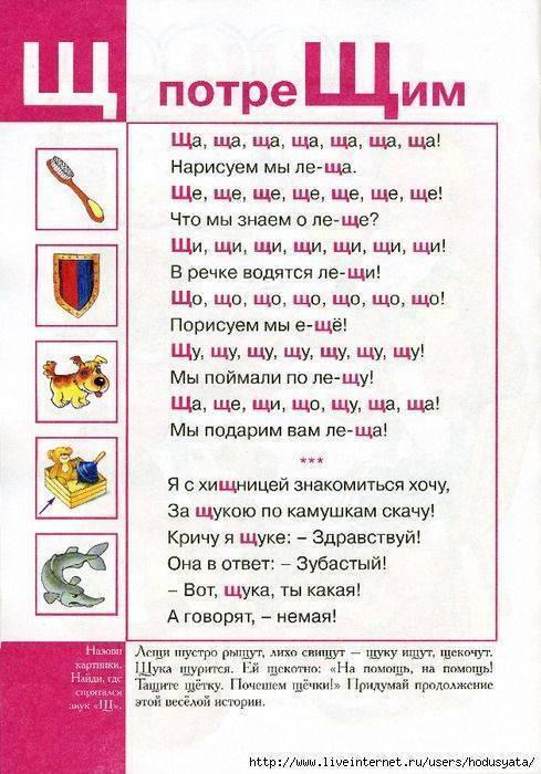 Ребенок не выговаривает букву «к» ‒ что делать родителям?