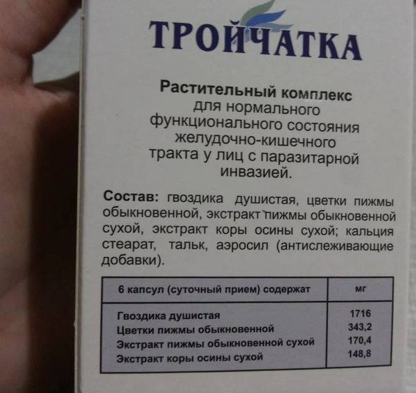 Литическая смесь для детей: дозировка в таблетках, инструкция по применению