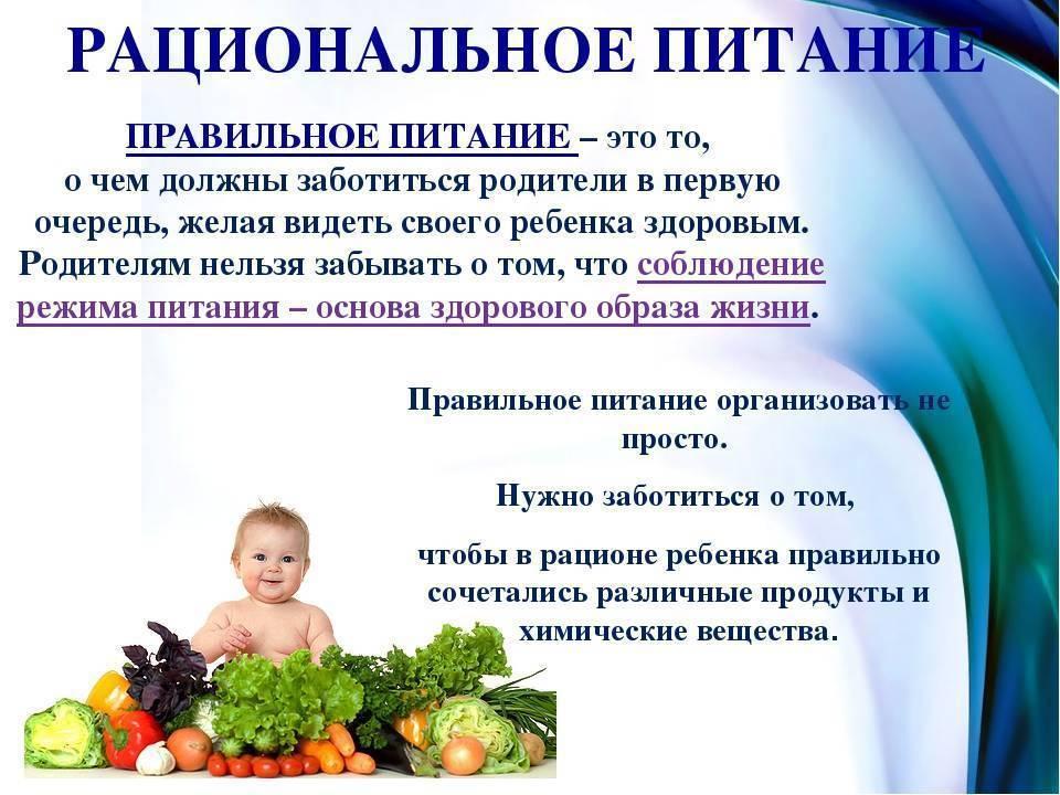 Ребенок 8 месяцев: развитие, питание и сон | pampers