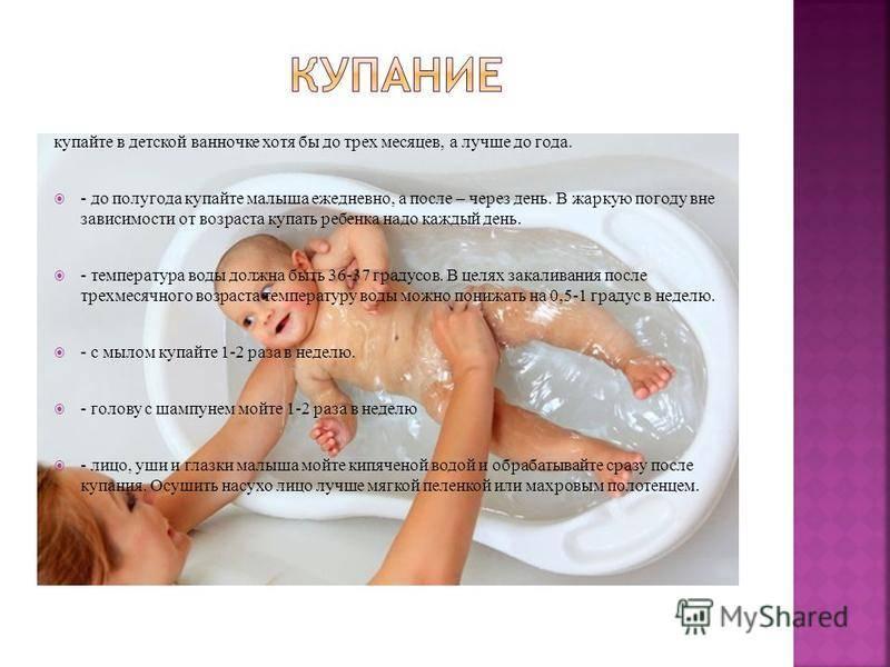Нужно ли кипятить воду для купания новорожденного: правила купания новорожденного дома, стерилизация воды, добавление отваров, народные рецепты и рекомендации педиатров