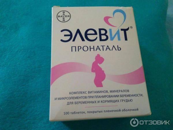 Простуда на раннем сроке беременности