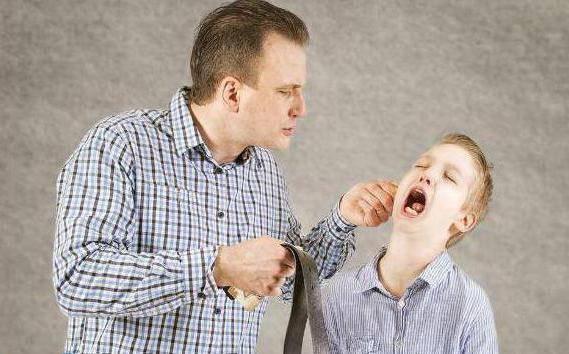 Перевоспитываем избалованного ребенка
