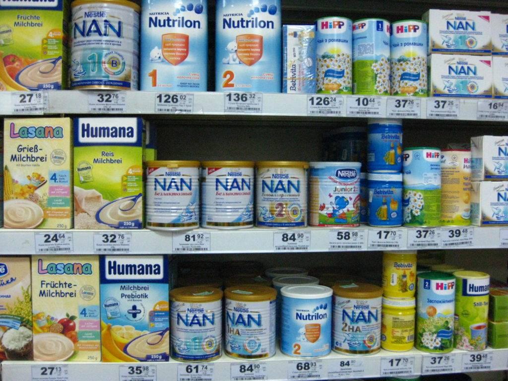 Детские смеси без пальмового масла: список лучших для новорожденных - топотушки