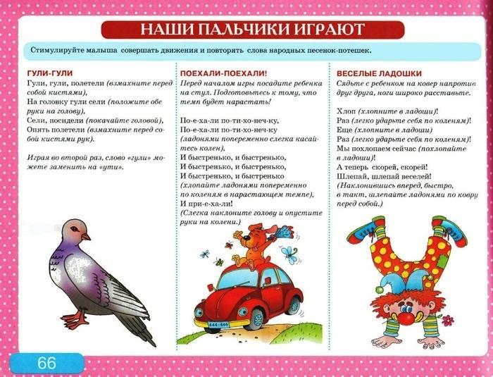 Логопедическая гимнастика для языка: занятия для детей и взрослых