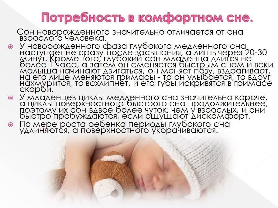 Недоношенные дети: развитие по месяцам до 1 года (таблица), уход, питание