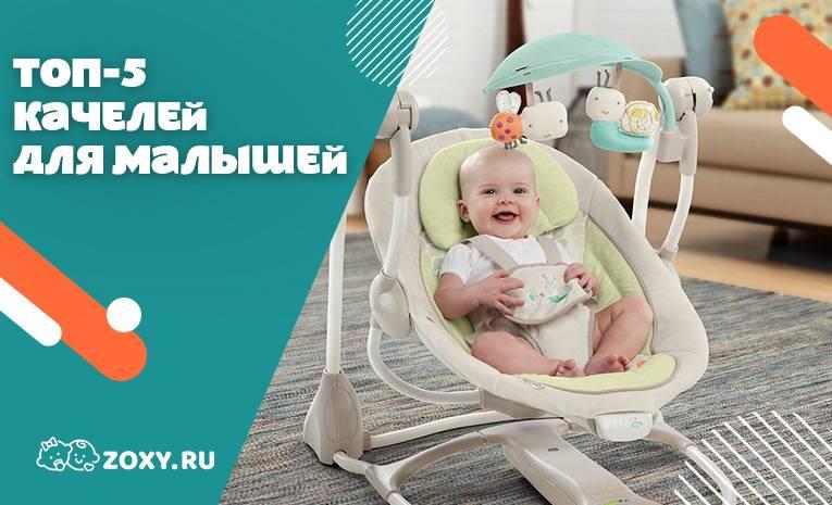 Электрокачели для новорожденных – роскошь или необходимость?