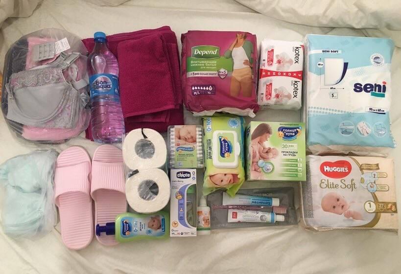 Что брать с собой в роддом, собираемся в роддом: полный список вещей и сумка для будущей мамы и новорожденного