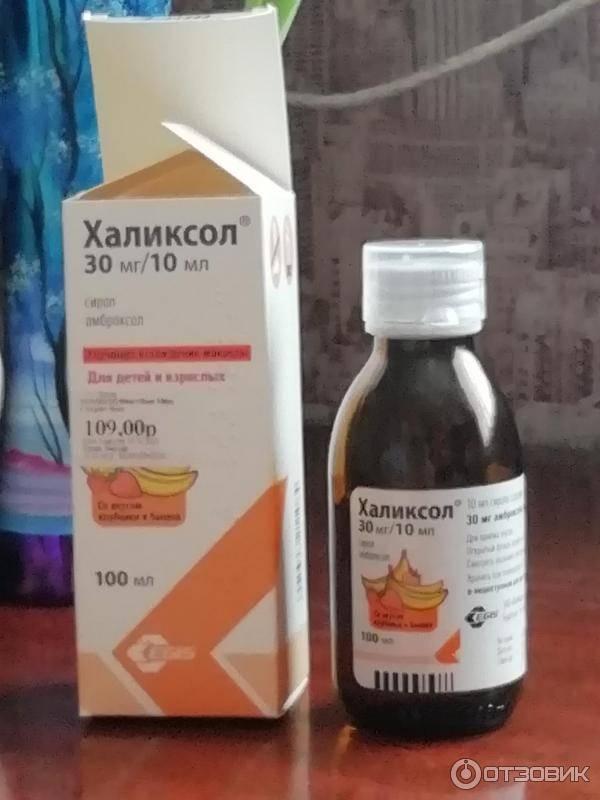 Чем лечить кашель у ребёнка в 2 года - только эффективные средства pulmono.ru