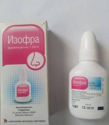 """""""Изофра"""": инструкция по применению спрея в нос для грудничков и детей от года"""