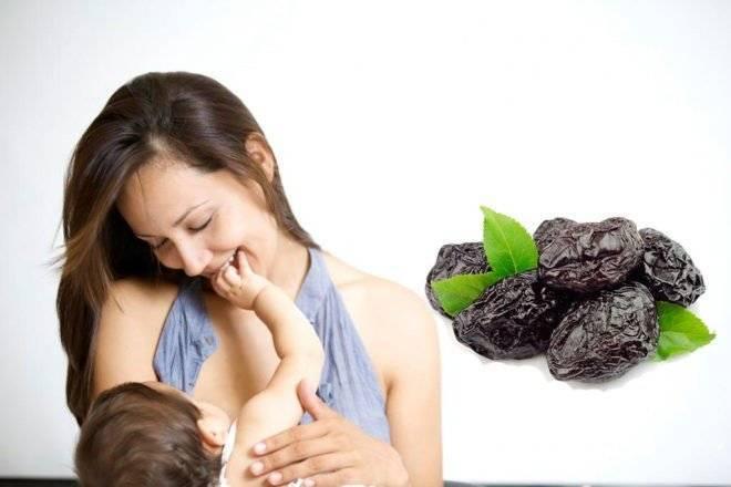 Чернослив при беременности: можно ли беременным употреблять плод, в чем польза и вред?