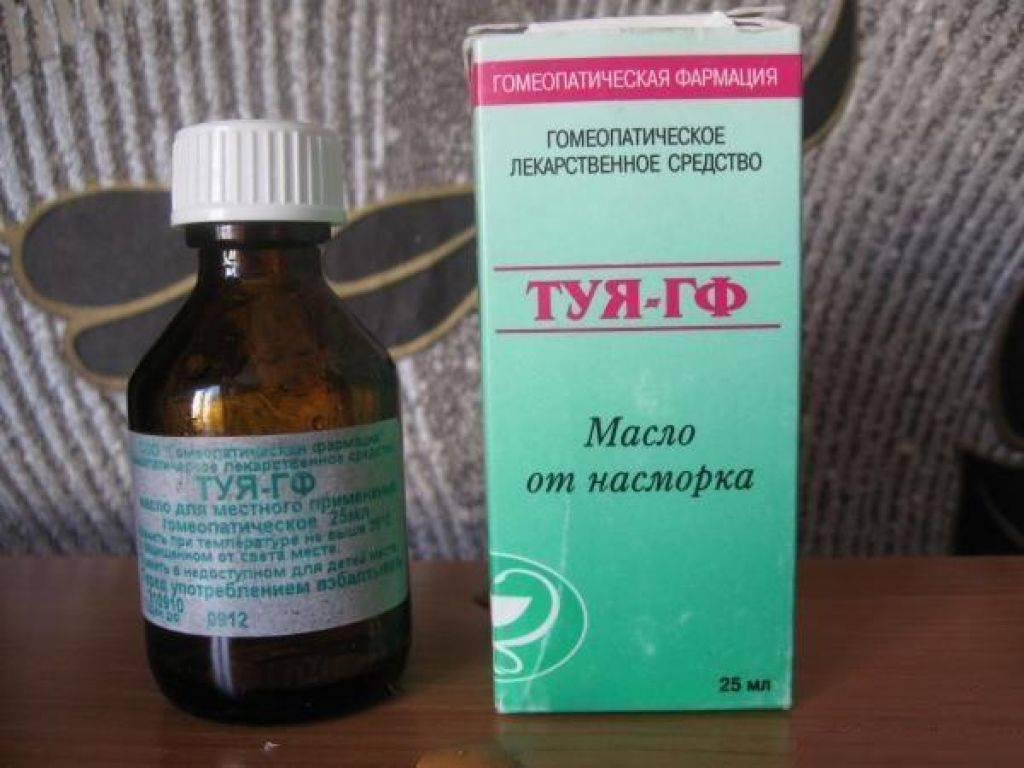 Эффективные лекарственные препараты для лечения аденоидов у детей