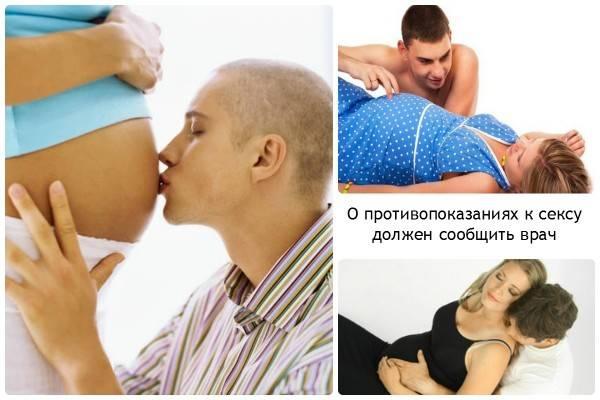 Первые симптомы оплодотворения: когда и как распознать беременность?   аборт в спб