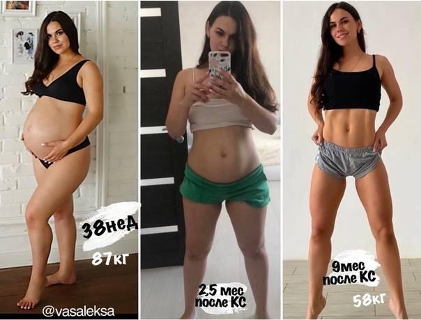 Почему не сбрасывается вес при диете, занятиях спортом и после родов?