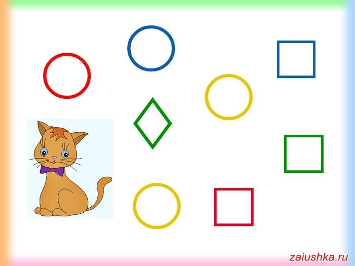 Изучаем геометрические фигуры с детьми 3 – 4 лет