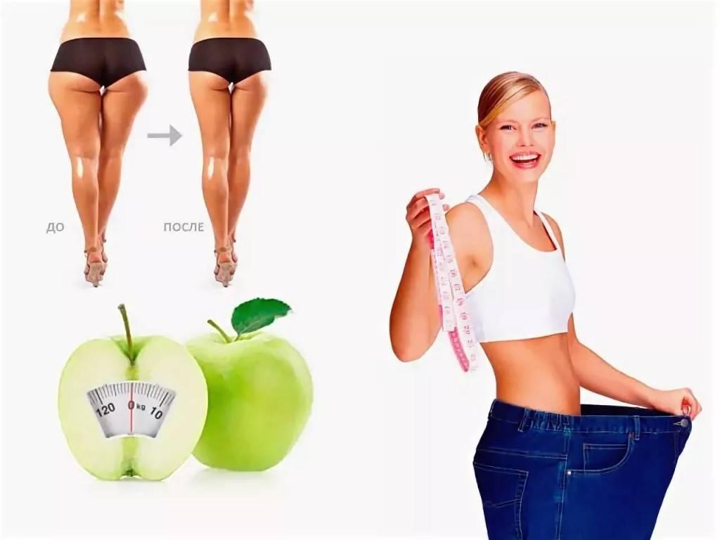Лечение ожирения у детей | причины, диета, питание