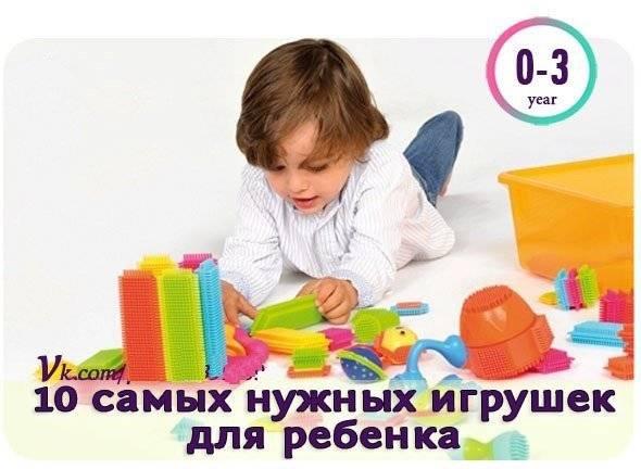 Игры на развитие мелкой моторики с ребенком от 1 года. часть 1