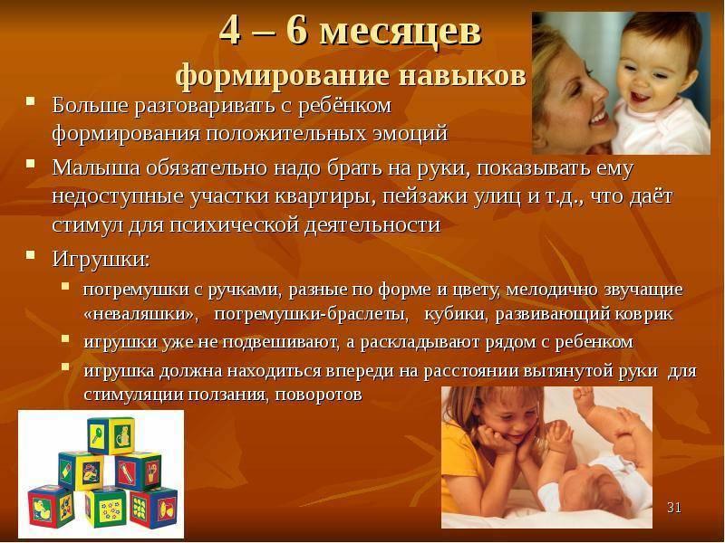 На что способен малыш в 1 год 10 месяцев: физическое и психическое развитие ребенка
