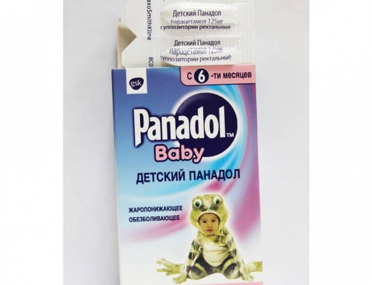 Детский панадол в воронеже - инструкция по применению, описание, отзывы пациентов и врачей, аналоги