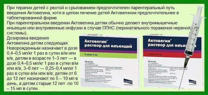Дексаметазон уколы — инструкция по применению | справочник лекарственных препаратов medum.ru