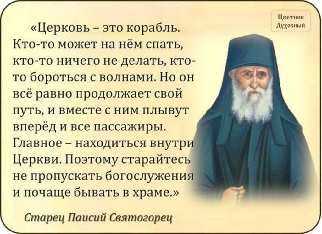 Просфора — что такое просфора в православной церкви?