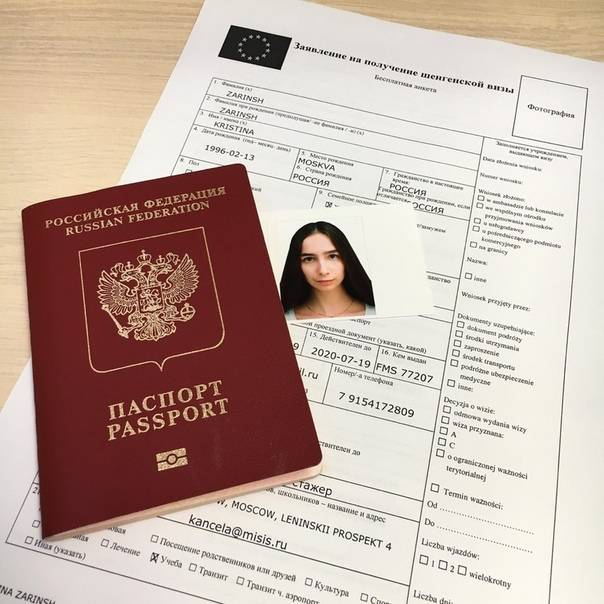 Шенген для детей: советы для родителей по оформлению