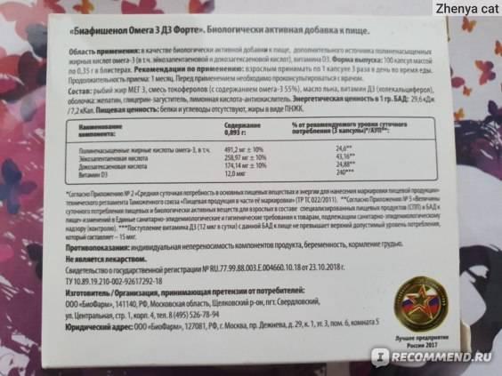 Тримедат - инструкция по применению, описание, отзывы пациентов и врачей, аналоги