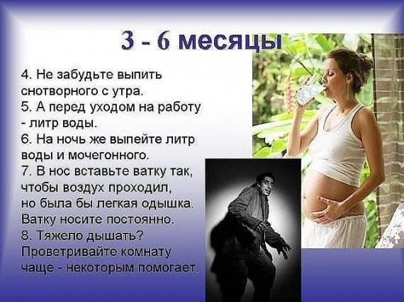 20 фактов о беременности, которые ты могла не знать