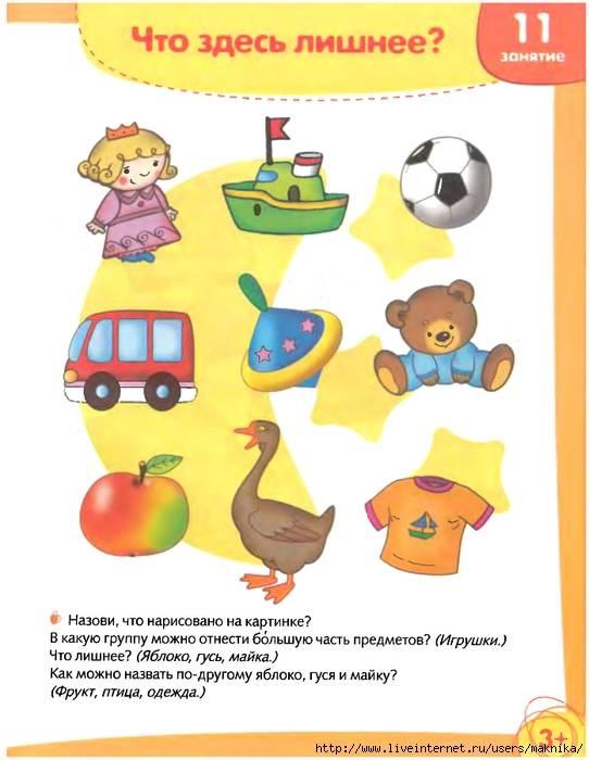 Пятимесячный ребенок: игры и занятия с ребенком в 5 месяцев