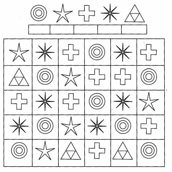 Игры для гиперактивных детей: упражнения для детей дошкольного и школьного возраста, сказки, чем занять